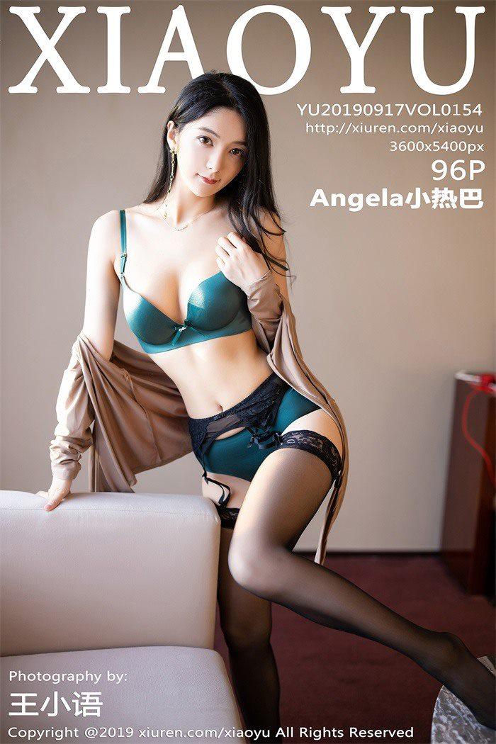 [XIAOYU语画界]2019.09.17 VOL.154 Angela小热巴[96+1P/420M]